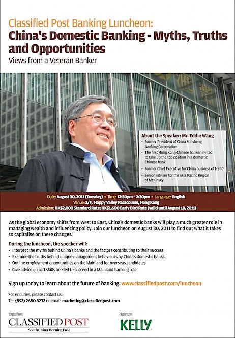 Lhcheon_CPJP_V2.jpg