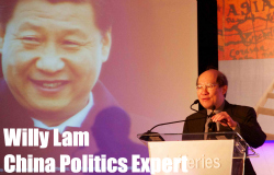 Willy Lam China Speaker