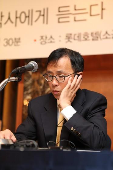 Andy Xie KIF