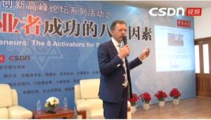 Dr Tsvi Vinig in China