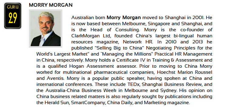 Morry Morgan