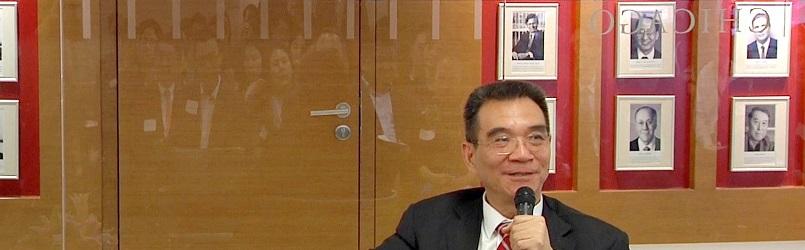 Prof Justin Yifu Lin