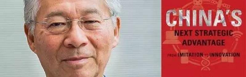 Prof George Yip
