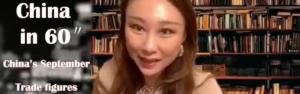 Dr Shirley Yu